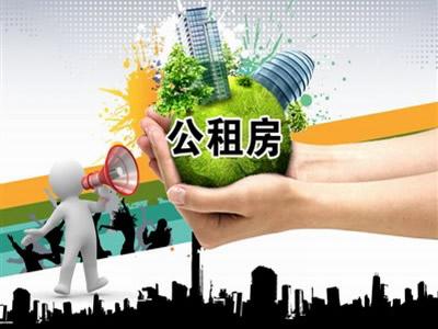 专家:中国正尝试建立购租并举的房地产第四级市场