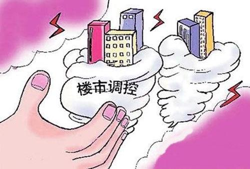 """楼市高热,调控政策终需从""""行政""""回归""""市场"""""""