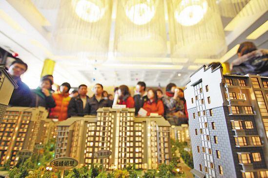 """楼市又出加急""""限购令"""" 房价会不会越限越涨?"""