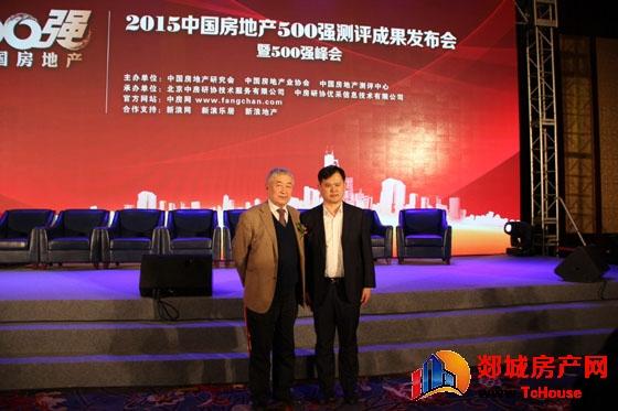东方佳园,中国地产,500强