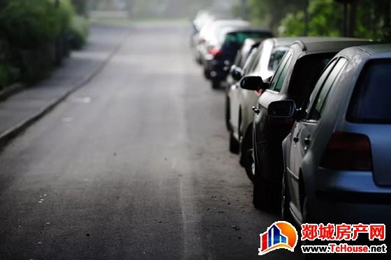 书香檀悦:车位,带来的美好生活!