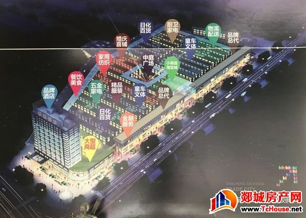郯城新界广场·尚座:诚聘置业顾问6名