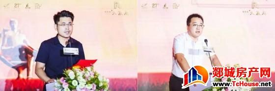 千载郯城 匠心启宸丨郯城碧桂园·天宸府品牌发布盛典盛大谢幕