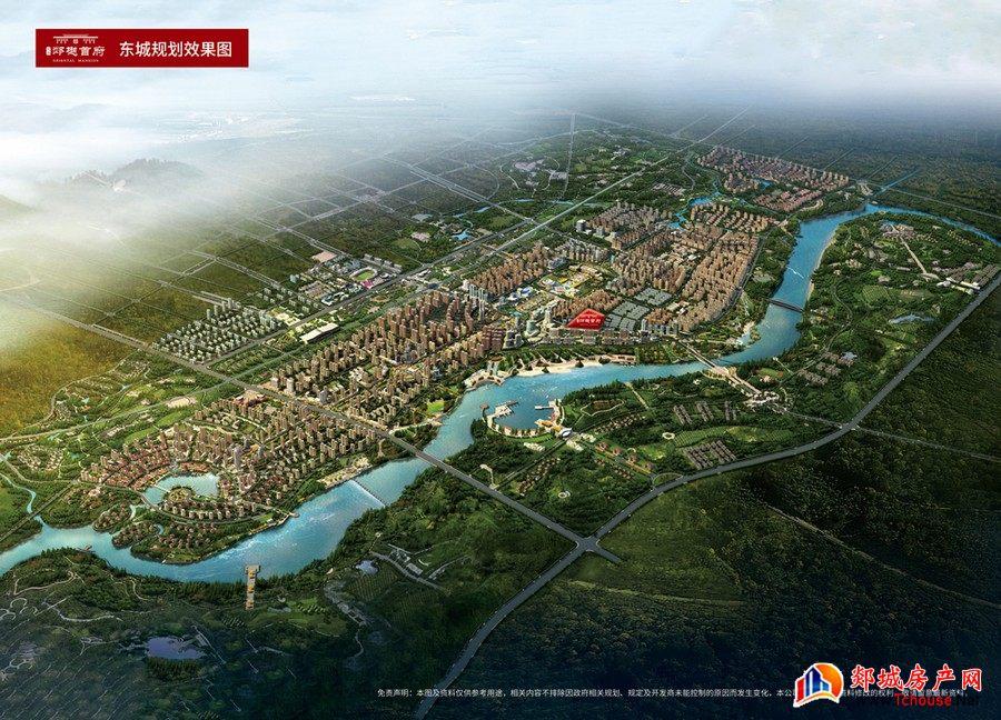 东城规划效果图