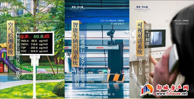 联泰·中心城 央心组团30#楼 火爆入会